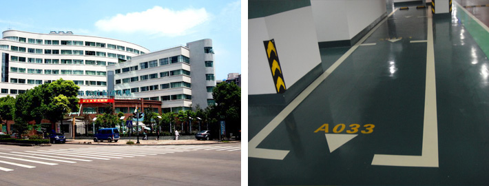 武汉市妇女保健院